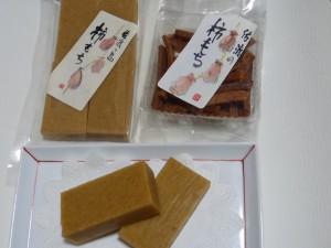 佐渡の柿餅本舗